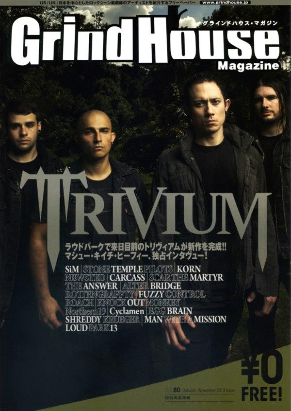 GrindHouse Magazine 80 Trivium